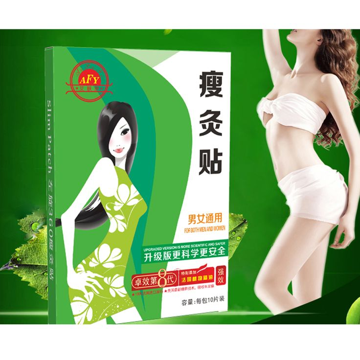 40pcs/lot Slimming Patch Chinese medicine paste navel fat burning lose weight Magic Tea Stickers D0338