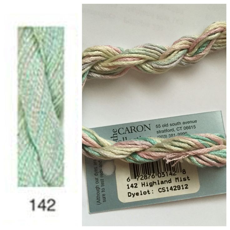 Caron Waterlilies 142 Highland Mist. Left image from Caron website, right image taken at home in front of window