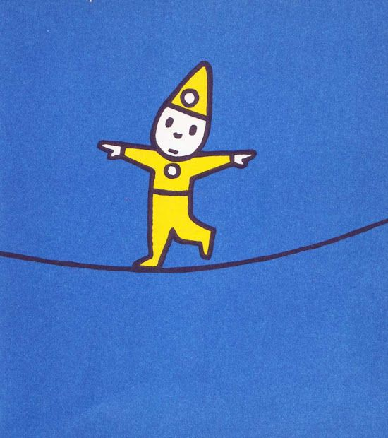 dick bruna - from 'the circus' (1963)