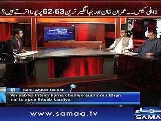Awaz - SAMAA TV - 31 July 2017