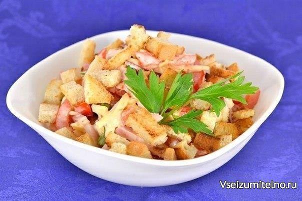 Салат из помидоров с варено-копченой грудинкой, сыром и сухариками.  Помидоры свежие (твердые) — 2-3 шт; Грудинка (варено-копченая) — 50-60 г; Сыр твердый — 50 г; Чеснок — 2 зуб.; Петрушка - зелень (по вкусу) ; Соль, свежемолотый черный перец (по вкусу) ; Майонез — 2-3 ст.л.; Батон белый — 2 лом.;  Помидоры помыть, обсушить и порезать брусочками (помидоры должны быть твердые). Также порезать и варено-копченую грудинку.  Твердый сыр натереть на крупной терке и добавить к остальным продуктам…