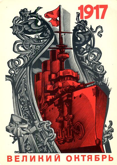 The Great October - 1917 postcard by A. Kalashnikov, 1988... last days of Soviet Union