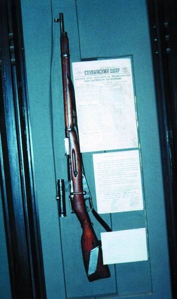 """Vasily Zaytsev's Mosin Nagant This Russian sniper killed 225 German soldiers including 11 snipers during the battle of Stalingrad.  Watch """"Ememy at the Gates""""."""