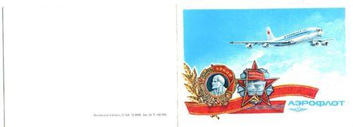 1978 year Aeroflot old original CARD  airplane TU USSR Russia soviet in Collectibles, Historical Memorabilia, Political, International, Russia | eBay