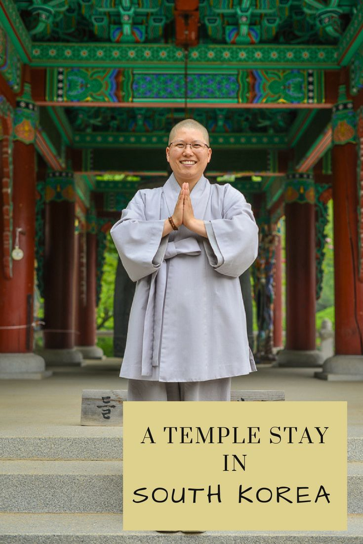 What to expect on a Korean Temple Stay and how to organize your own.
