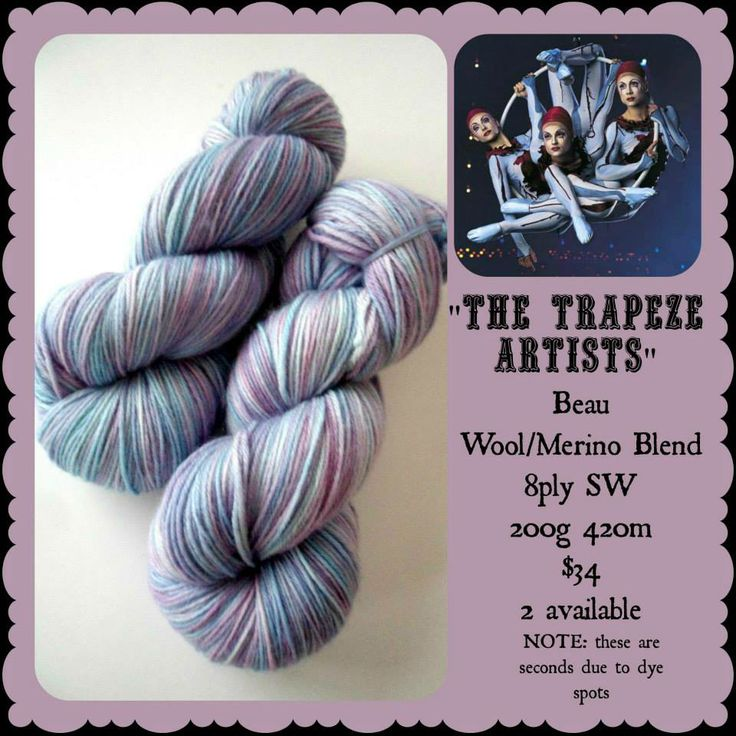 The Trapeze Artists - The Greatest Show on Earth | Red Riding Hood Yarns