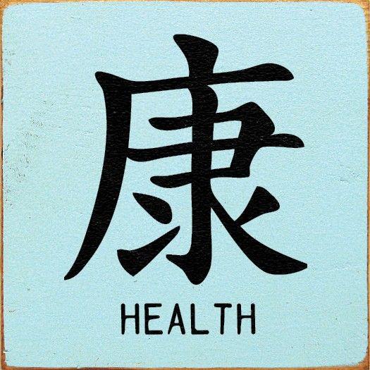 Good Health Symbols