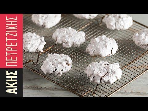 Εύκολα και γρήγορα μπισκότα | Άκης Πετρετζίκης