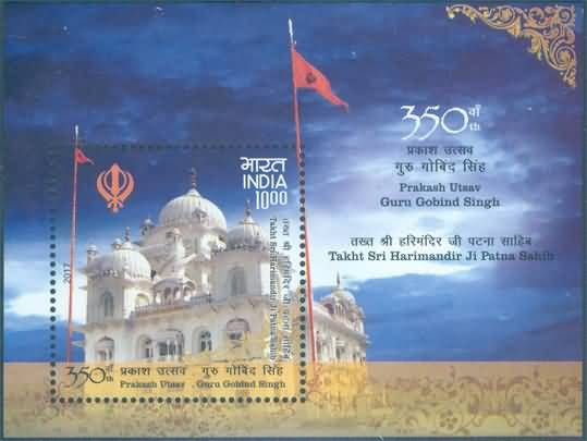 """India post payment bank Date of issue : 30.01.2017 India post released new Stamp for """" Indiapost payment bank"""" on 30 January 20..."""