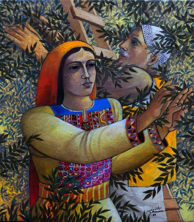قطف الزيتون، ١٩٨٨ ل سليمان منصور فلسطين  Olive Harvesting, 1988 from Sulaiman Mansour Palestine