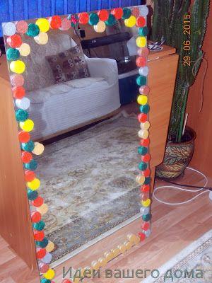 Как украсить старое зеркало своими руками