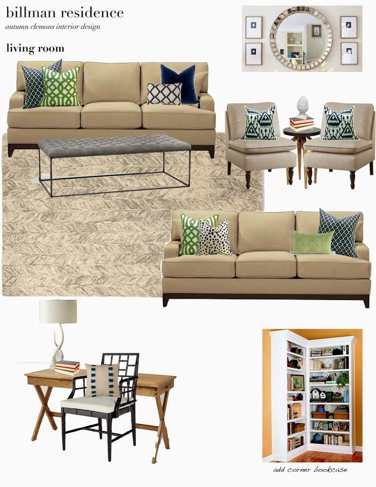 Design plan for living room blue green neutral with a for Neutral decor with pops of color