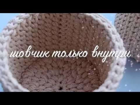 из трикотажной пряжи - YouTube