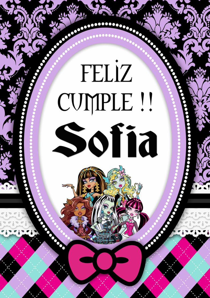 Monster High Happy Birthday Sign, Party Printable Kit from: www.decoratucumple.weebly.com Facebook: Decora Tu Cumpleaños