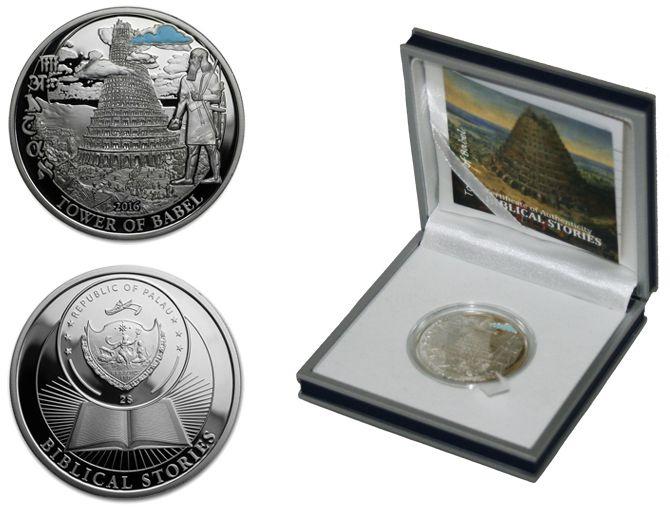Монета Палау 2 доллара, 2016 год. Библейские истории Вавилонская башня Сер925