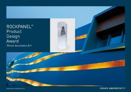Architectura - @ROCKPANEL Group lanceert nieuwe designwedstrijd