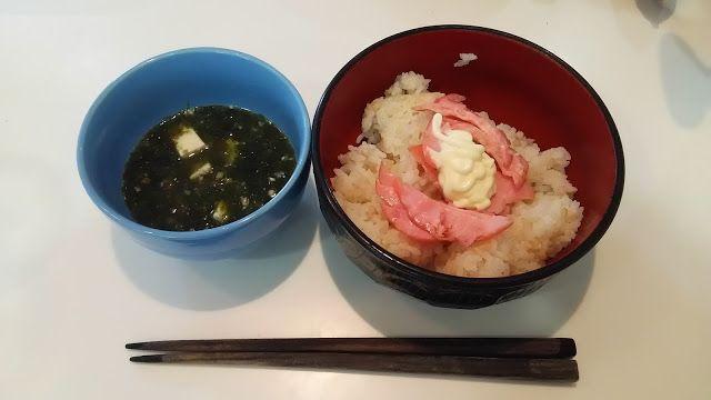 不味そう飯 今日も順調にまずい! 不味そうな食事を紹介します。  青海苔の味噌汁。それとハムとマヨネーズのご飯。切り落としハムがあると、こればかり食っているな。とくにうまいというものではないが、ご飯にマヨネーズだけをかけるよりは良いと思う。  The miso soup of the green string lettuce. It and ham and rice of the mayonnaise. When you cut it off, and there is ham, do not eat only this. It is not a thing to be particularly delicious, but thinks that it is good than I hang only mayonnaise to the rice. #朝食 #夕食 #昼食 #ランチ #グルメ #ディナー #食事 #料理 #食料 #食べ物 #ご飯 #Breakfast #dinner #lunch #gourmet #meal #Dish #food #rice #cook…