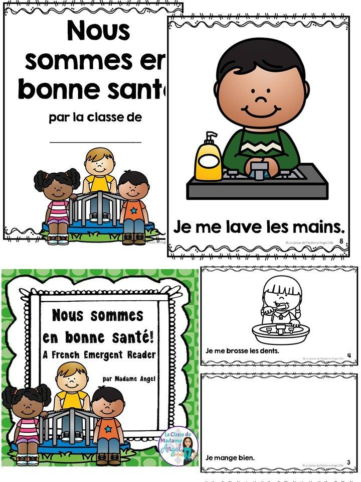 Nous sommes en bonne santé!  Introduce your beginning French students to a healthy living lifestyle with this emergent reader in French!  Includes a class book option, colourful big book and two black and white versions.