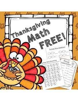 Thanksgiving Math FREE!!  1st and 2nd grade!