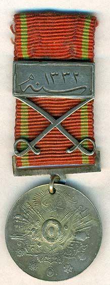 WW1 Turkish Liyakat Madalyasi silver Medal of Merit.