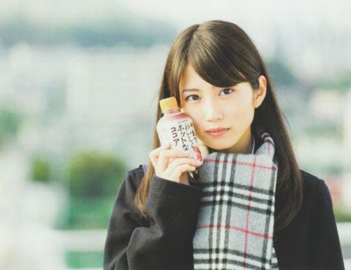 志田未来 / Mirai Shida