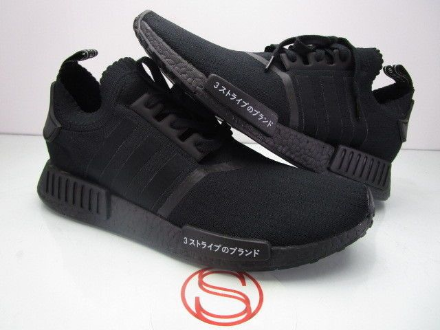 Ds Adidas Nmd R1 Pk Bz0220 Black Japan 11 In 2020 Adidas Nmd R1