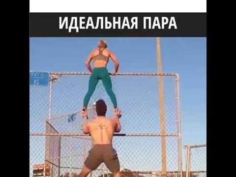 Великолепная спортивная подготовка