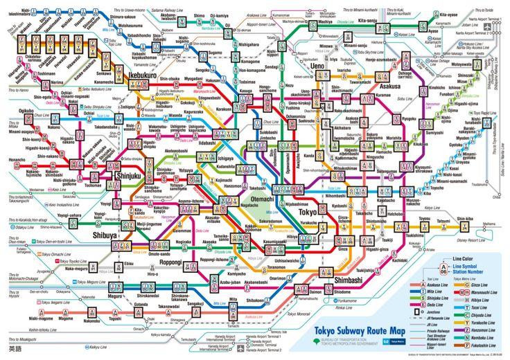 La #metropolitana di #Tokyo, precedentemente nota come Eden, è il sistema di trasporto rapido che serve la capitale del Giappone. Questo sistema è diventato operativo nel 1927 come Tokyo Underground Railway.