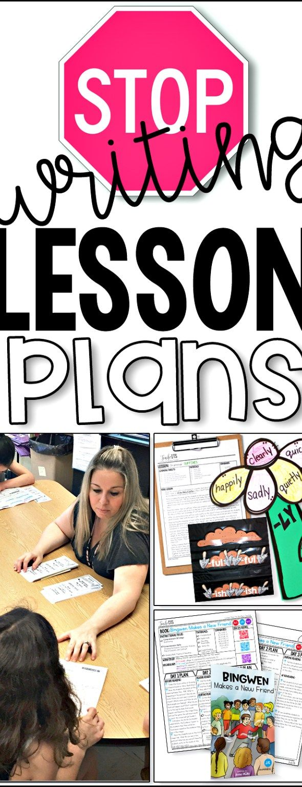 Stop Writing Lesson Plans: simply skilled in second, simply skilled teaching, anna digilio, lesson plans, how to write lesson plans, lesson planning