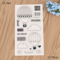 1pc fire balloon TPR Silicone clear Transparent Stamp DIY Scrapbooking/Card Making/ Decoration Supplies 201709282339BC