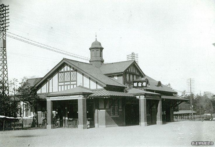 現存する都内最古の木造駅舎「原宿駅」