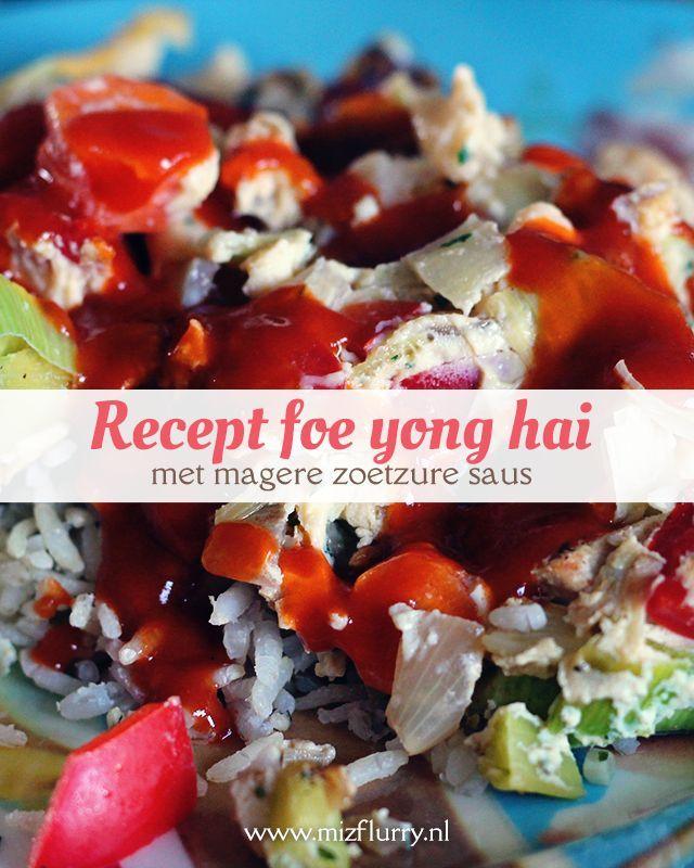 Recept voor een (magere) foe yong hai met kip en zoetzure saus.