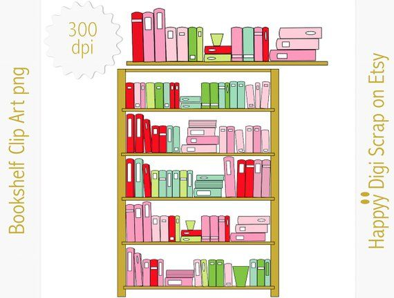 Digital Bookshelf Clipart Instant Download Bookshelf Png Etsy Clip Art Bookshelf Art Pink Bookshelves