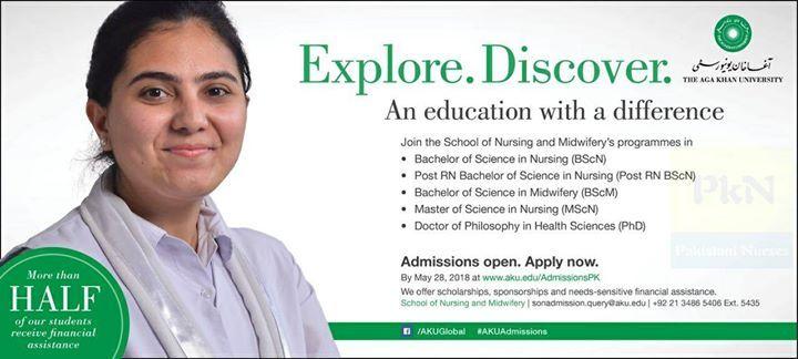 917ae3d0691aad7bc31b826707ddaa4c - How To Get Admission In Aga Khan Medical College