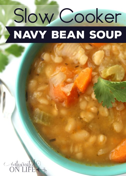 One of my favorite things to make with my ham bones is navy bean soup. It's easy, cheap, and the whole family loves it.