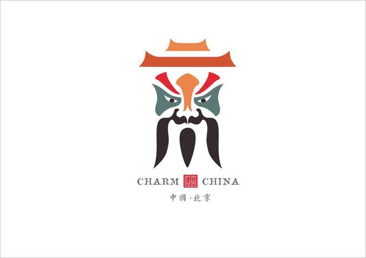 一位大陸設計師把中國34個省市名字,重新設計一遍,令人驚艷!-中國好行銷 微信上的中國