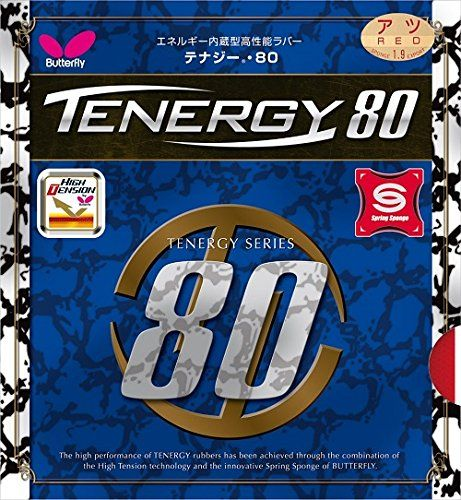 Butterfly table tennis rubber Tenergy 80, 2.1 mm, black