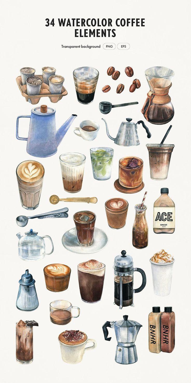 Aquarell Kaffeebundel Von Manuka Auf Creative Market Illustration