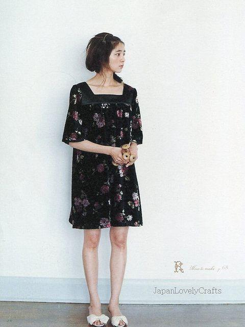 japonská móda, listuj dál.