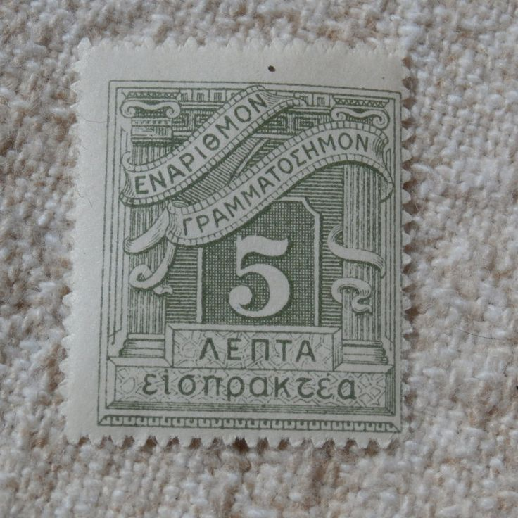 Green Greece 5 Lepta Stamp, Vintage 1920s or earlier Greek Five Stamp by MendozamVintage on Etsy