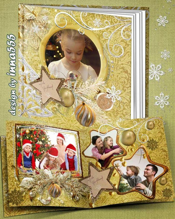 """Праздничная фотокнига """"Золотое Рождество"""", макет №5 Holiday photobook """"Golden Christmas"""" Обложка + 4 разворота, Размер разворота 30 на 60 см, Разрешение 300 dpi #фотокниги, #AlbumTemplate, #шаблоны, #макеты, #PSD"""