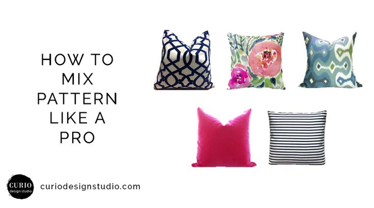 BLOG POST {HOW TO MIX PATTERNS}