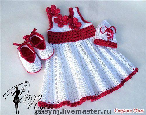 Free crochet dress graph pattern