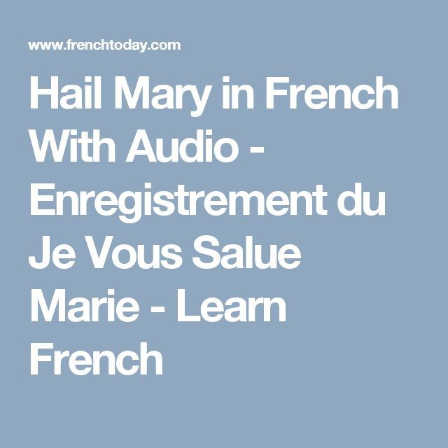 Hail Mary in French With Audio - Enregistrement du Je Vous Salue Marie - Learn French