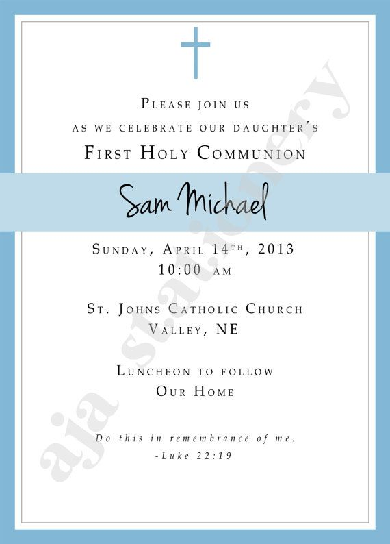 first communion invitation communion party first holy communion