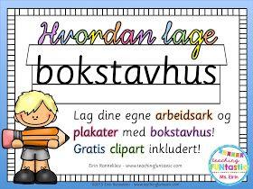 Teaching FUNtastic: Bokstavhus - lag dine egne arbeidsark!