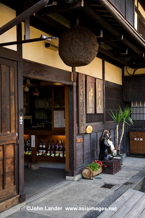 Japan old folk house