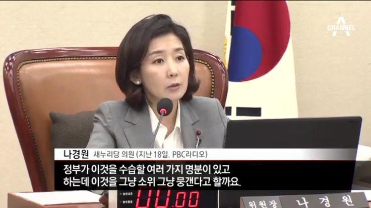 최경희 이대 총장 사임…최순실 고구마줄기 의혹