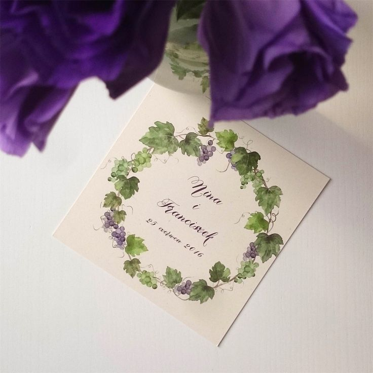 Wedding stationery with wine-grapes www.zonamodna.com