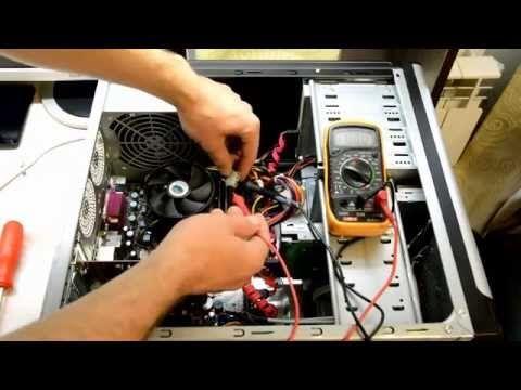 Диагностика и ремонт компьютера (ну очень тормозит) часть 1